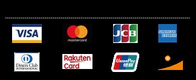 対応クレジットカード一覧